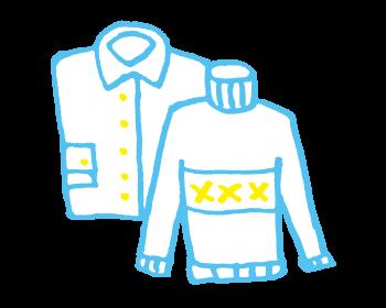 シャツやセーター